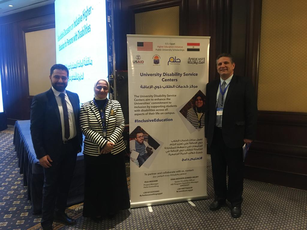 Roundtable Discussion on Inclusive Higher Education in Egypt on 29 November 2018