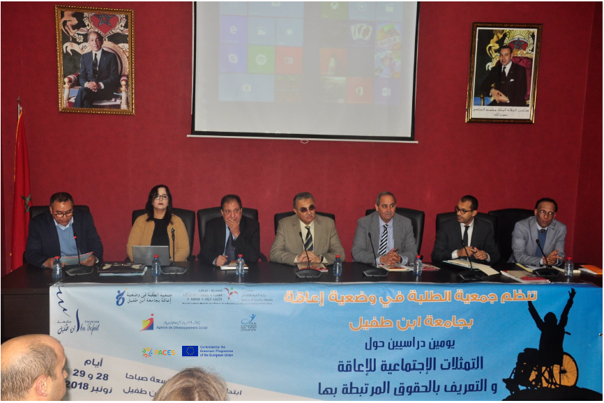 Study days on social representations and rights related to disability in Morocco