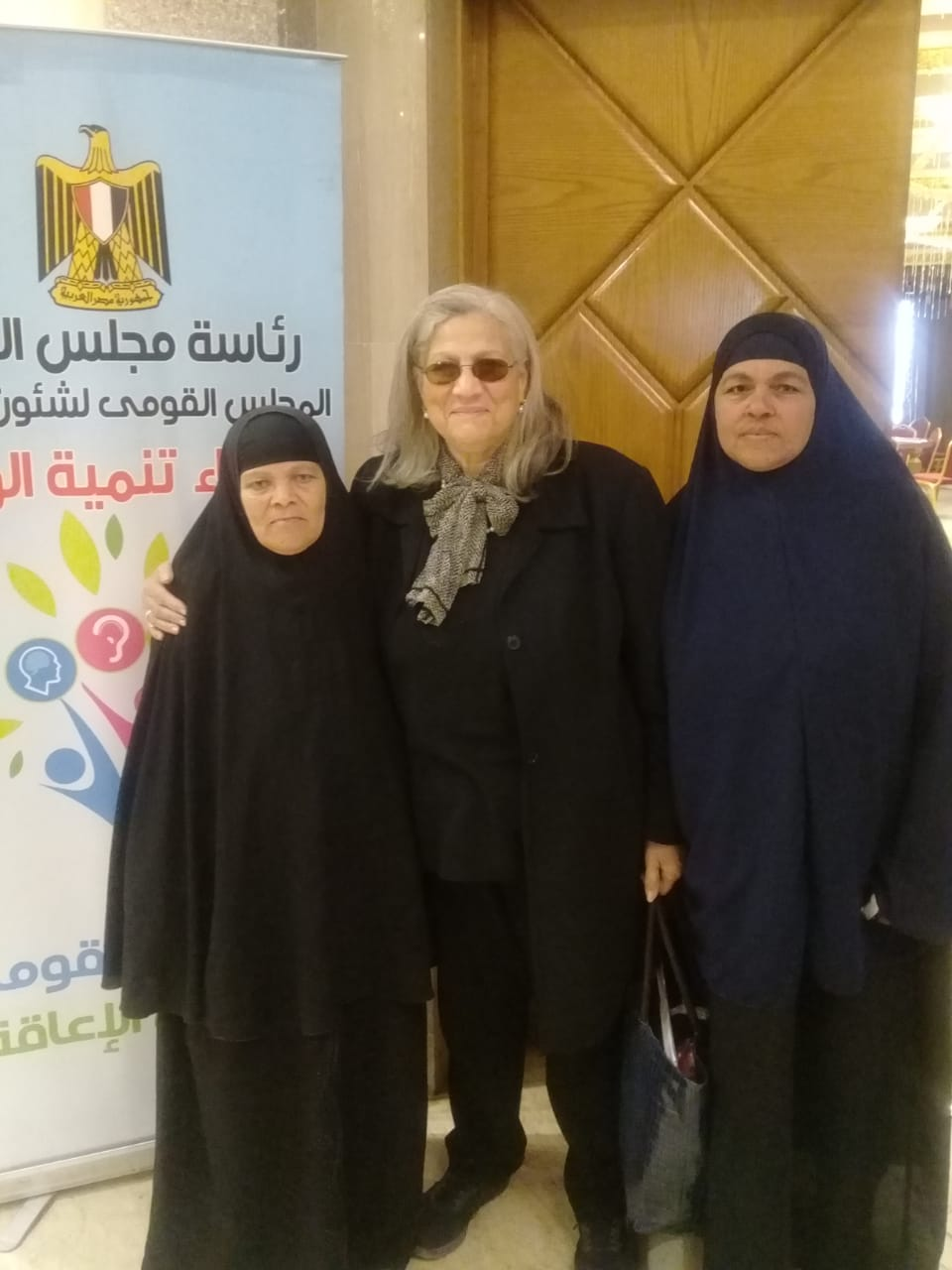 Meeting with the president and authorities concerning the Rights of people with Disabilities in Egypt