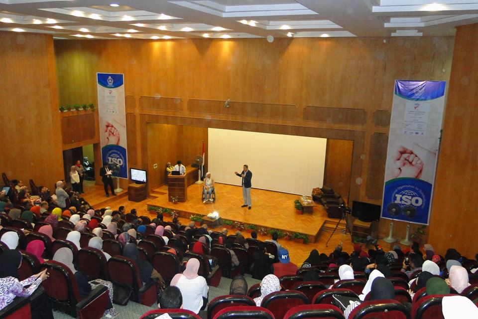 The first conference for developing the capabilities of persons with disabilities , Mansoura University