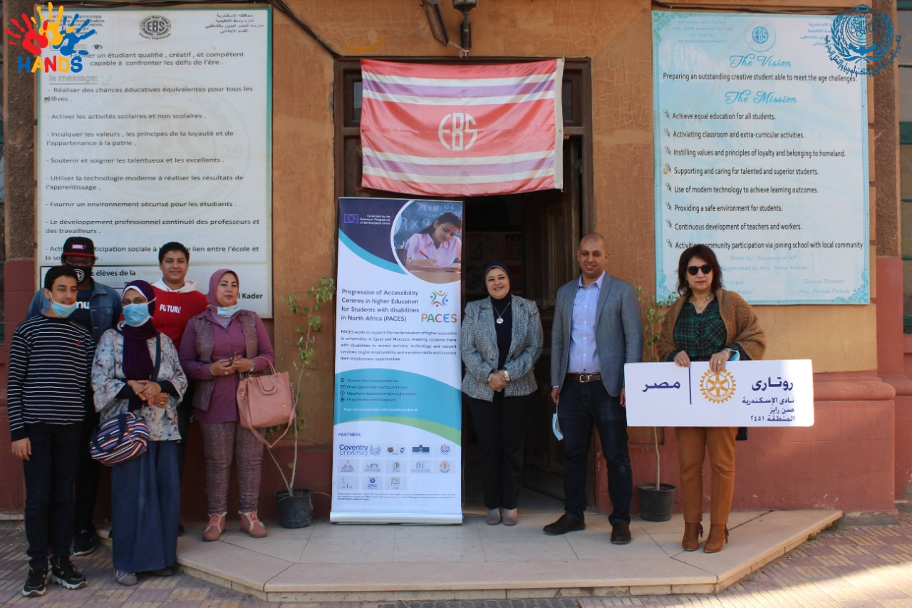 The 7th Pop-Up Visit of PACES Project Activities at EBS